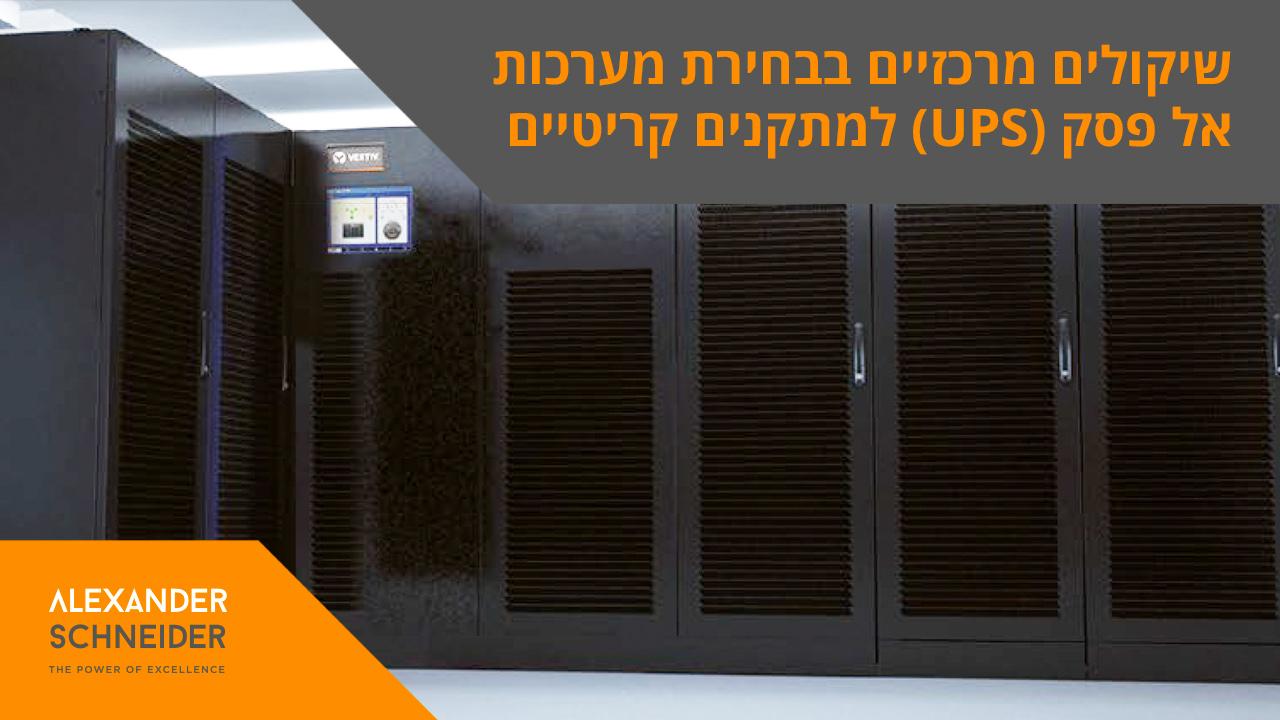 AS_UPS_Systems_Webinar